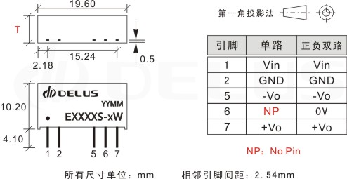电路 电路图 电子 原理图 494_255